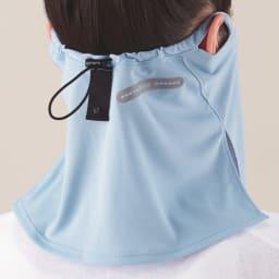 MIZUNO/ミズノ 着る木陰シリーズ フェイスカバー2枚組 アジャスターで自分のサイズに調整できます。
