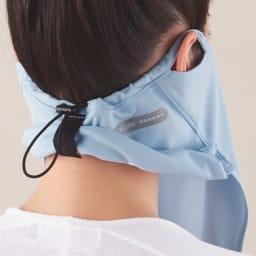 MIZUNO/ミズノ 着る木陰シリーズ フェイスカバー2枚組 首のカバーする部分を畳み、スナップで留めることも可能。
