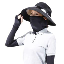 サラリUVストレッチインナー 同色2枚組 (ア)ブラック  コーディネート例  帽子をかぶればしっかり安心UVガード!