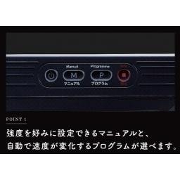 【送料無料】ルルド シェイプアップボード マニュアルモードは連続動作。速度1~9の段階調整が可能(420~630回転/分)。プログラムモードは速度が自動変化する3モード