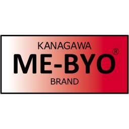 VENEX/ベネクス おやすみインナー ボディコンフォートショーツ(腹巻付き) 神奈川県が認定する「ME-BYO(R)BRAND」にも選定されました。(認定日:2018年9月)