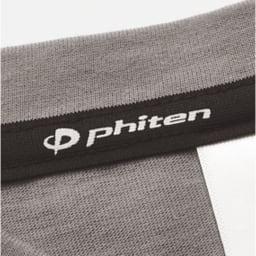 phiten/ファイテン 抗菌防臭リラックスウェア上下セット アクアチタン含浸テープ 背首とパンツ両脇にアクアチタン含浸テープを使用。