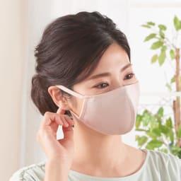 整TOTONO フェイスマスク 同色2枚組 (ア)ピンク