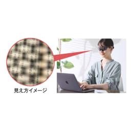 目を労わるアイケア眼鏡 セラピーグラス セラピーグラス装着時は目に負担をかけずに作業が可能 さまざまなシーンで邪魔にならないよう設計。わざわざ目を休める時間を作らなくても、普段通りの生活をしながら使えます。