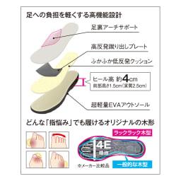RakkuRakku/ラックラック 空飛ぶ本革パンプス(はっ水) ウォーキングの負担を軽くする高機能設計。ただゆったりしているだけじゃない!どんな「指悩み」でも履けるオリジナル木型。