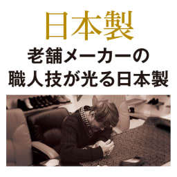 RakkuRakku/ラックラック 空飛ぶ洗えるローファー