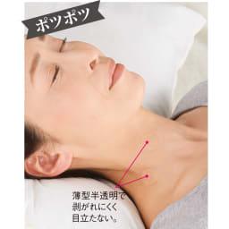 美ハリ おやすみぽつぽつシート(90枚入)