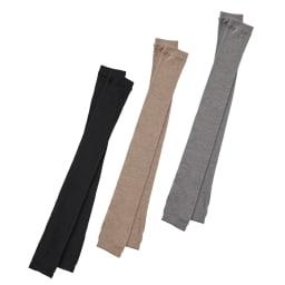 UVカットシルクシリーズ シルク100%UVロングアームカバー 左から(01)ブラック (03)グレージュ (02)グレー   シルク100%UVロングアームカバー ノースリーブの腕もカバーする超ロング丈
