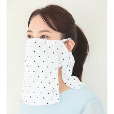 MIZUNO/ミズノ 着る木陰シリーズ フェイスカバー2枚組