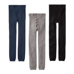 UVカットシルクシリーズ シルク混UVレギンス(薄手厚) 左から(ア)ネイビー (イ)グレー (ウ)ブラック ストレッチ性が高く、マチ付きでフィット感も抜群 シルク混UVレギンス