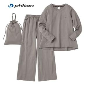 phiten/ファイテン 抗菌防臭リラックスウェア上下セット 写真