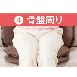 3Dメディカルシート ペルソナ 疲れがたまりやすい骨盤周りはエアーバッグでぎゅっと圧迫。血行を促してすっきり!