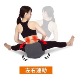 柔ら美人 開脚ベターイージースリム 【ゆらゆら揺れて腹筋運動&くびれメイク】 乗って前に揺れると下腹腹筋エクササイズ、横に揺れるとくびれエクササイズに。