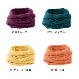 UVカットシルクシリーズ シルク100%UVネックカバー
