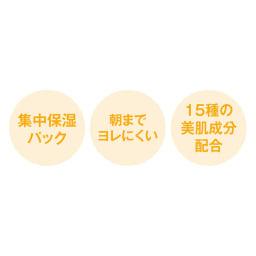 BONOTOX/ボノトックス セカンドスキンクリーム 約30ml