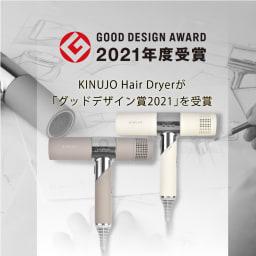キヌージョ ヘアドライヤー 【KINUJO Hair Dryer】 付属のストラップを使えば、フックなどにも引っ掛けられます。