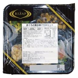 ライザップ低糖質 おかず14食セット 【お得な定期便】