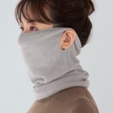 シルク美人シリーズ メリノウール×内側起毛シルク UVネックウォーマー(耳穴付き)