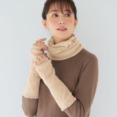 シルク美人シリーズ メリノウール×内側起毛シルク UVアームウォーマー(日本製)