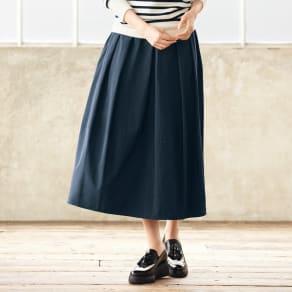 アーティローザ コクーンフレアースカート 写真