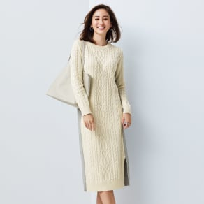 バイカラー アラン編み ニットワンピース 写真