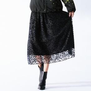 レオパード フロッキープリント スカート 写真