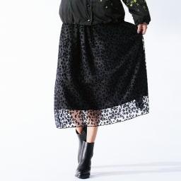 レオパード フロッキープリント スカート 着用例