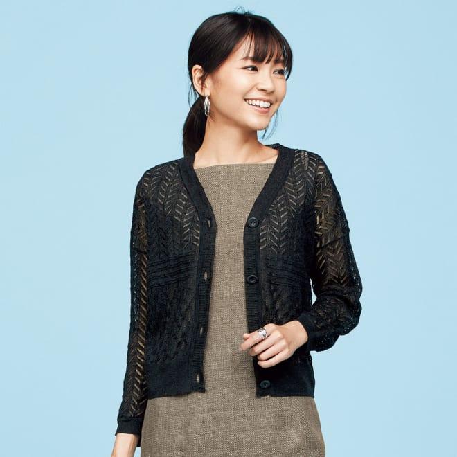 リネン100% 透かし編み カーディガン 着用例