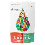 乳酸菌ミドRiCH 1個(45粒×2袋)