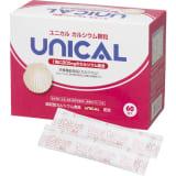 ユニカルカルシウム 顆粒タイプ 60包