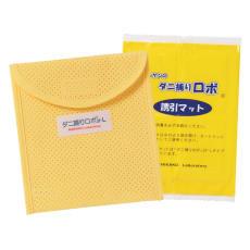 日革研究所製「ダニ捕りロボ」 お試し用レギュラーサイズ 3枚組(ソフトケース3枚付き)