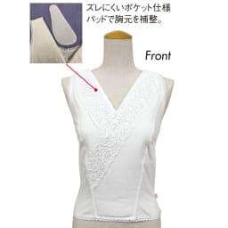 和装インナー 3L 素肌にレース端や縫い目が当たらない縫製。 身生地は肌にやさしい綿混素材。