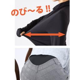 フェイスカバー付き発熱タートルネック ポカリ 2枚組 のび~る!! 背中のチラ見え防止にも。