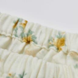 綿毛布シャツパジャマ(日本製) ゴムの取替えが出来ます!