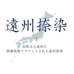 日本製 抗菌防臭チェックパジャマ(男女兼用)