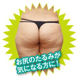 美尻トレーニングCMカップ