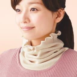 シルクおやすみフェイスマスク くしゅっと首に巻いて首元暖か。