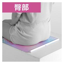 ルルドスタイル EMS シート 臀部 座り仕事などで固まりがちな部分を刺激 ※実際は直接肌に触れるようご使用ください。