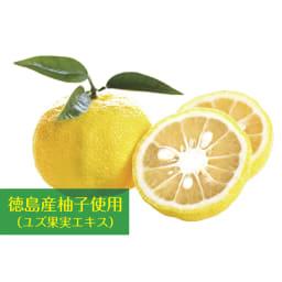 あかすりピーリングジェル 2本組 柚子の香り 徳島産柚子使用(ユズ果実エキス)