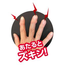 指関節まもりん 内布タイプ 4個組 関節ケア
