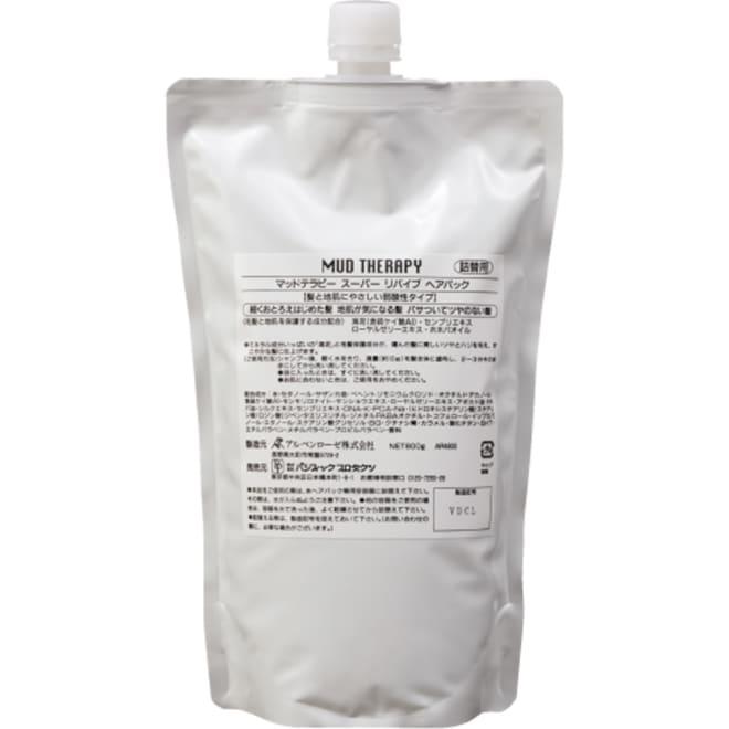 海泥マッドテラピー ヘアパック(詰替え用)  800g キャップ付きパウチでお手持ちのボトルに簡単に詰め替えOK。