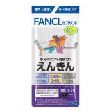 FANCL/ファンケル えんきん 80日分 【機能性表示食品】 写真