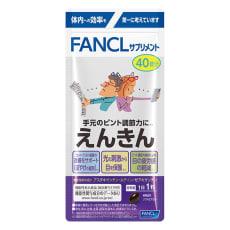 FANCL/ファンケル えんきん 80日分 【機能性表示食品】
