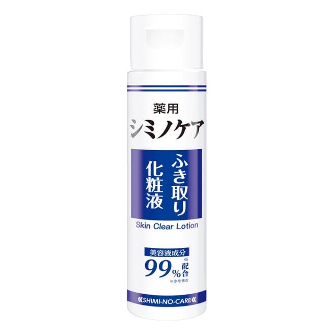 薬用シミノケア ふき取り化粧液(150ml) 2本組