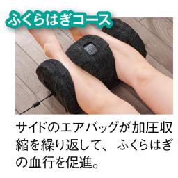 ルルド フットエアマッサージャー パーツ専用コースで足全体をトータルケア 2つのマッサージプログラムを搭載。強さは3段階から選べて、足裏やふくらはぎを心地よくケア。腕にも使えます。ヒーターのON/OFFもできて、冷え対策にも。