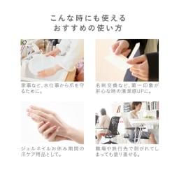 水性美容液ネイル 美爪の休日プレミアム 限定デザイン3本組