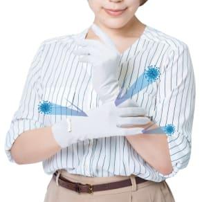 ティオティオ抗菌手袋 2双組 写真