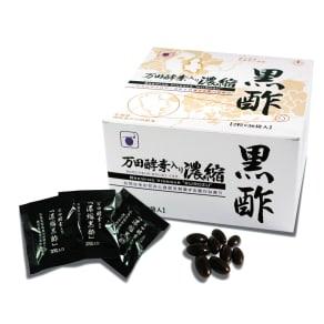万田酵素入り 濃縮黒酢 30包 写真