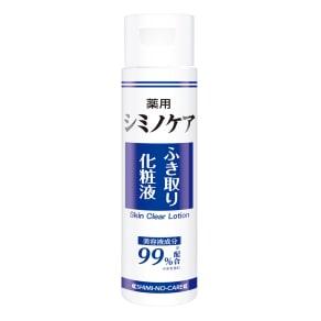 薬用シミノケア ふき取り化粧液(150ml) 2本組 写真