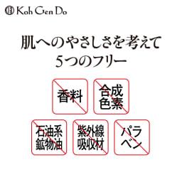 Koh Gen Do/江原道 グロスフィルムファンデーション(ケース付き) 9g